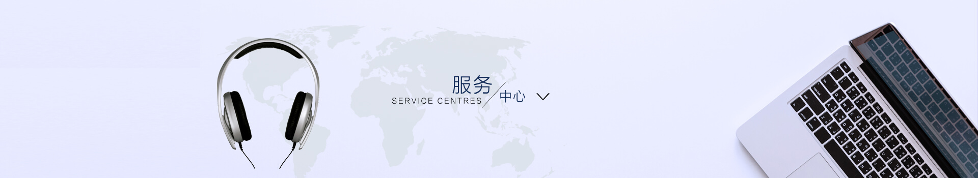 嘉世达品牌中心